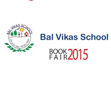 Book Fair held on 21st Feb 201