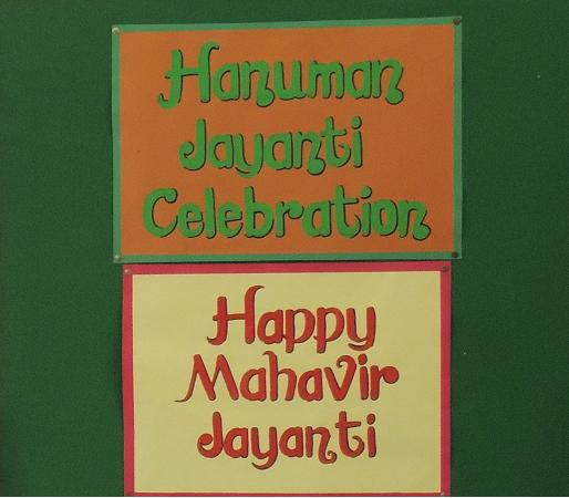 March 31, 2015 – Mahavir Jayan