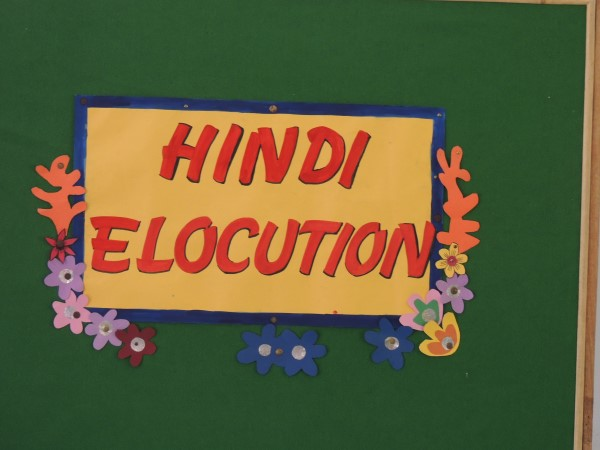 14th May 2015 Hindi Elocution