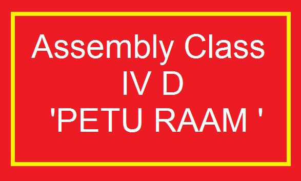 Assembly IV D
