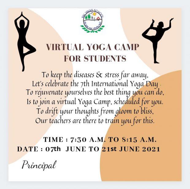 Virtual Yoga Camp